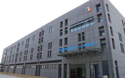 Nanjing Speedy Laser Technology Co., Ltd.